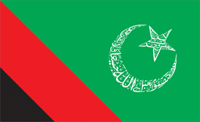 MWM Pakistan Flag